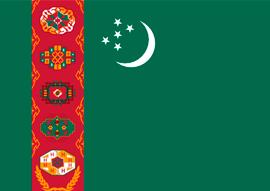 Груз 200 в Туркменистан