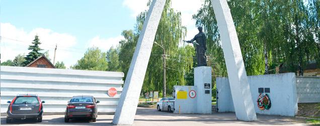 """Кладбище """"Северное – 1"""""""