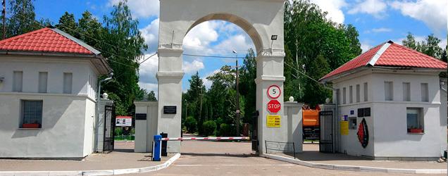 "Кладбище ""Чижовское"""