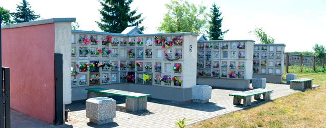 """Кладбище """"Северное – 2"""""""